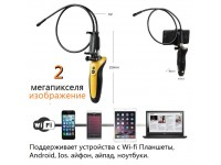 Wi-Fi Видеоэндоскоп X-131-8,5мм-1м