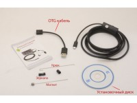 USB эндоскоп VQS-Android-7mm-5m